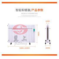 天水50GZ碳钢电暖气价格 钢二柱电暖气 钢制电取暖器