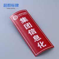 电线杆号牌厂家定制批发 反光电力线路牌 丝印电力杆号牌 品质优