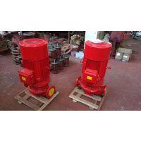 消火栓加压泵XBD4.0/40G丹博立式多级消防泵唐山代理