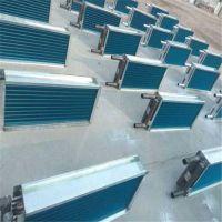 鑫鼎U型表冷器说明、生产工艺、厂家、价格