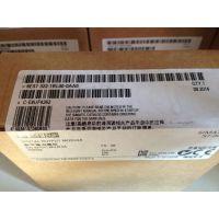 可签合同正品西门子 全新原包装&一年质保 6ES7322-1BL00-0AA0