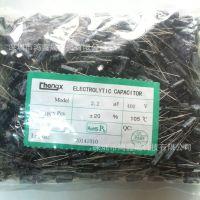 优质供应 铝电解电容 400V2.2UF 8*12 工厂直销