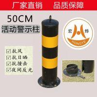 厂家批发供应钢铁反光柱 隔离柱 50cm防撞交通活动路桩 导流柱