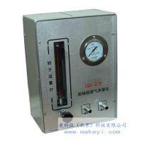 JY-LQC-2 曲轴箱窜气测量仪 京仪仪器