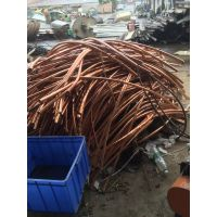东莞废铜回收多少钱一斤-继红 陈生15899911598