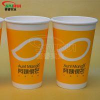 16盎司单层杯特价销售,热饮咖啡纸杯,深圳广告纸杯印刷