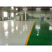 潍坊滨海开发区 经济环氧地坪 厂房商场地面施工 亚斯特