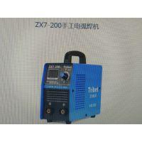 单电压系列ZX7200逆变手工电弧焊机
