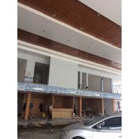 德普龙ACURA展厅天花_讴歌跌级铝单板_广汽讴歌4S店木纹铝板
