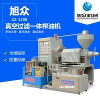 供应旭众创业机器全自动榨油机 食用油生产线 油菜籽榨油机一件代发