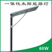 若日农村太阳能路灯批发60W一体化LED路灯8米杆户外新农村道路照明灯