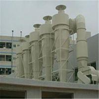 旋风布袋除尘器厂家