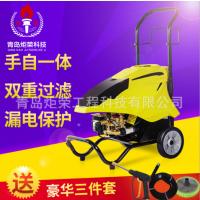 炬荣设备机械高压清洗机全自动高压电动洗车机移动式洗车机