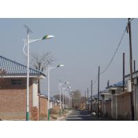 德州30瓦太阳能单臂路灯 潍坊40瓦60瓦太阳能双臂路灯 科尼星方形镂空景观灯