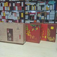 手提袋纸盒瓦楞材质纸箱子包装生产厂家支持订做