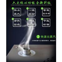 陵川蒸汽发生器|美斯特(图)|高温蒸汽发生器
