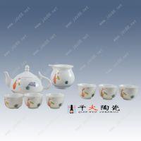 景德镇高档陶瓷茶具批发 骨瓷茶具厂家千火陶瓷