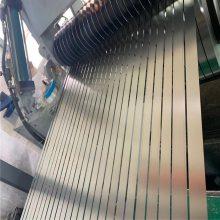 进口磷铜带 C5210镀镍磷青铜卷带