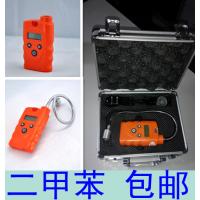 手持式可燃气体泄漏报警仪安全型气体探测器