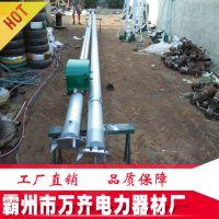 管径100/120/150立人字抱杆 电线杆起杆器 人字扒杆