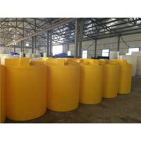 常州厂家直销塑料加药箱1000L计量箱 搅拌罐