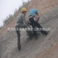 主动防护网现货厂家 福建山体主动防护网 镀锌边坡网厂