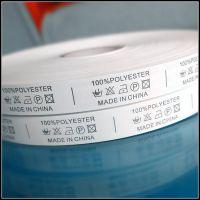 泉辰标签 空白水洗标定制 服装家纺水洗标水洗唛印唛商标印刷