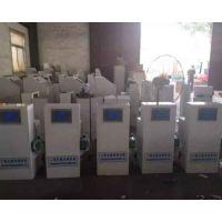 二氧化氯消毒设备订购报价