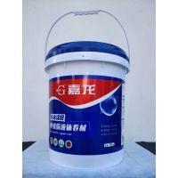 液体卷材价格是多少_嘉龙牌液体卷材品牌_液体卷材厂家_嘉龙防水涂料加盟