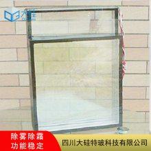 成都电加热玻璃,成都防雾玻璃定制防雾除霜