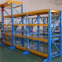 轻型层板货架/仓库货架/模具货架