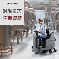 gaomei高美全自动洗地机GM-AC小型驾驶式洗地机工业车间扫地机
