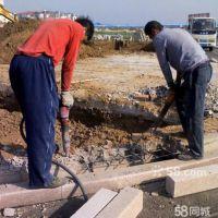 南京液压绳锯切割碟锯切割安全施工中心