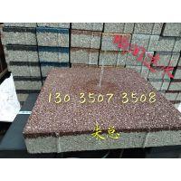 江西安徽陶瓷透水砖 广场园林景观地面铺路砖 机压真空烧结砖厂家直销
