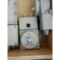 金华BDZ52防爆断路器(IIB丶IIC)厂家直销价格