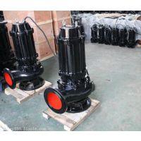品牌电机排污泵200WQ400-30-55KW自动搅均潜水排污泵价格200WQ350-25-37KW