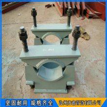 河北齐鑫牌Z1管夹固定支座,汽水管道滑动支座,型号齐全