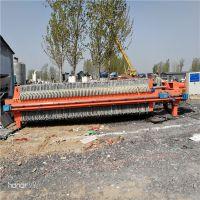 南京供应二手压滤机二手自动隔膜板框式压滤机价格低廉