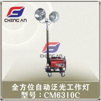 M2000 全方位自动泛光工作灯