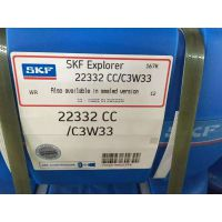 供应skf fag nsk 调心滚子轴承22305-22356