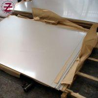 304宝钢不锈钢薄板价格 不锈钢板加工 南京泽夏