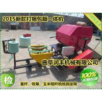 民间研发的机械包膜机 引领了养殖业快速发展 润丰