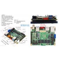 PICO-3160 2.5寸医疗设备/高速摄像机/遥感测绘/机械控制检测/嵌入式主板