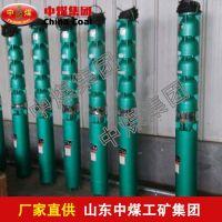 QJR热水潜水电泵,QJR热水潜水电泵产品特点,ZHONGMEI