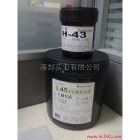 冠品L45CM10a/H43热固型黑色消光软性防焊油墨