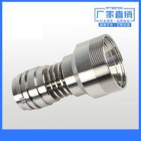 厂家供应五金非标件 304不锈钢超精密零件加工