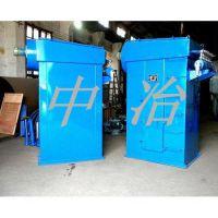 UF小型袋收尘器中冶专业生产安装