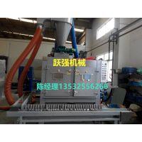 跃强YQ-ZPL150-16A-6LT活塞销专用环保自动喷砂机