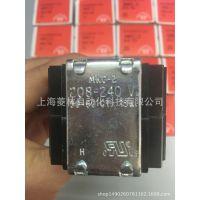 MKC-1 MKC-2 OMKC-1 OMKC-2斯波兰sporlan电磁阀线圈