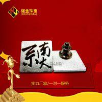 深圳诺金珠宝银质徽章 工艺品礼品厂家生产